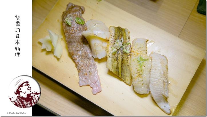炙燒綜合握壽司-桀壽司日本料理