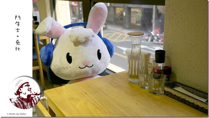 兔比夢想展