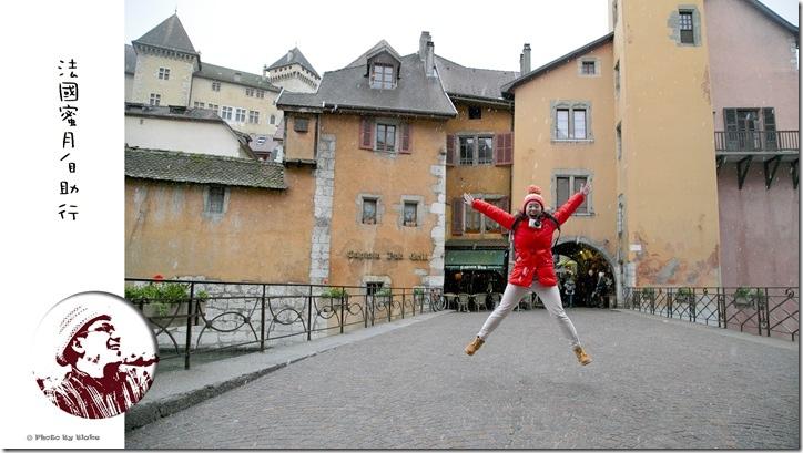第一次法國蜜月自由行就上手-阿納西