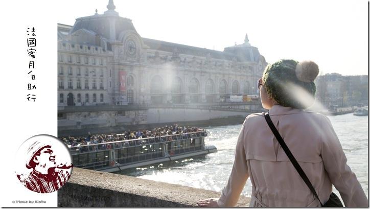 第一次法國蜜月自由行就上手-巴黎
