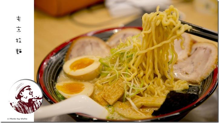 屯京拉麵TONCHIN-超值東京豚骨拉麵