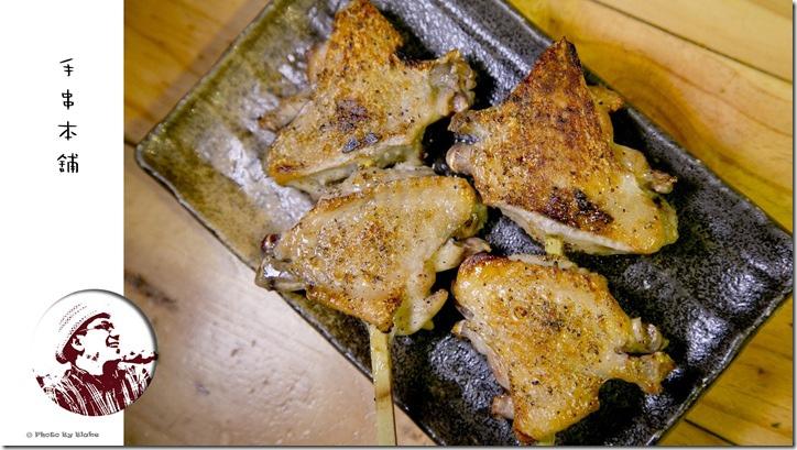 雞翅(手羽先)-手串本舖.炭火燒鳥.仁愛店