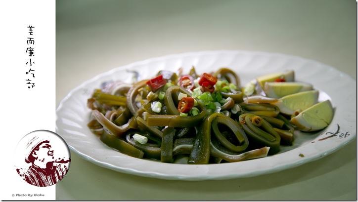 魯味-台東池上美食-美而廉小吃部