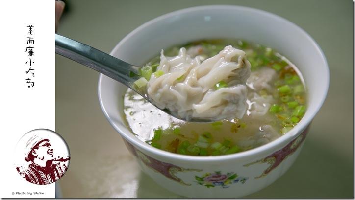 餛飩湯-台東池上美食-美而廉小吃部