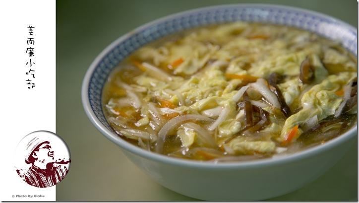 大魯麵-台東池上美食-美而廉小吃部