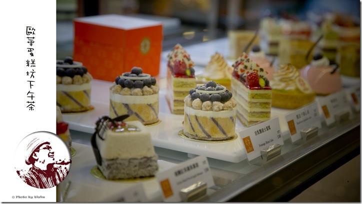 歐華酒店Oeillet歐麗蛋糕坊下午茶