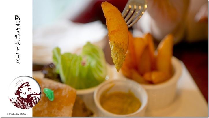 高溫燒烤美國熟成牛排三明治-歐華酒店Oeillet歐麗蛋糕坊下午茶