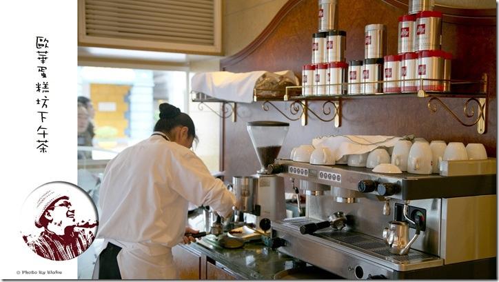 青醬義大利麵-歐華酒店Oeillet歐麗蛋糕坊下午茶
