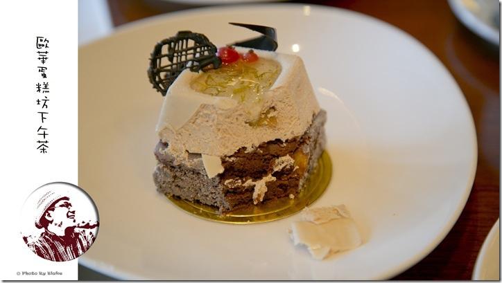 錫蘭紅茶蘋果慕斯-歐華酒店Oeillet歐麗蛋糕坊下午茶