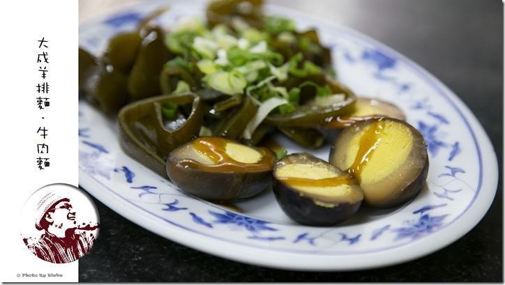 宜蘭美食-大成羊排麵.牛肉麵