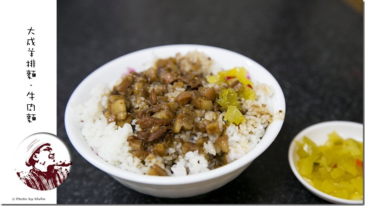 魯肉飯-大成羊排麵.牛肉麵