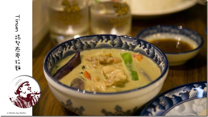 綠咖哩雞-Tinun 踢弩泰拳拉麵、泰國小吃