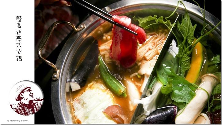 藍象廷泰鍋-南京東路站-慶城街1號-泰式火鍋吃到飽