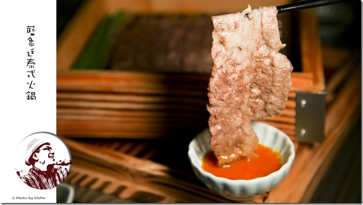 藍象廷泰鍋-泰式蒸料理-牛小排鮮蔬蒸籠蒸