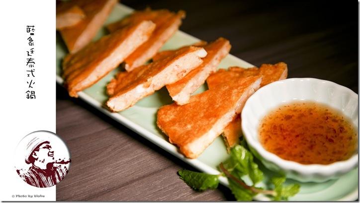 藍象廷泰鍋-月亮蝦餅