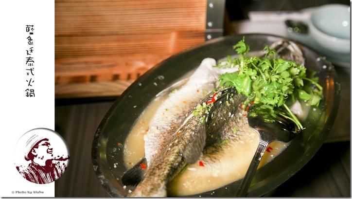 藍象廷泰鍋-清蒸檸檬魚