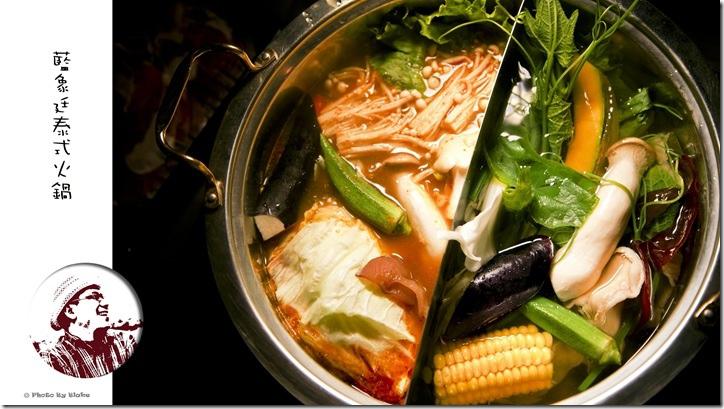 藍象廷泰鍋-泰式火鍋吃到飽
