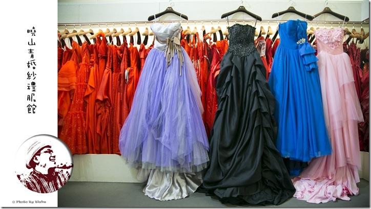 曉山青婚紗禮服館-婚紗禮服出租