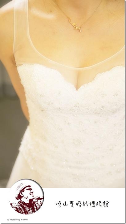 曉山青婚紗禮服館-婚紗禮服租借
