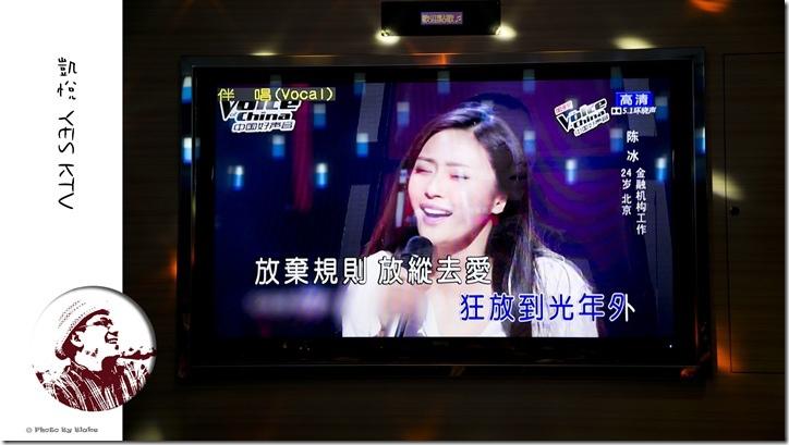 台中唱歌便宜-凱悅YES KTV-陳冰-盛夏光年