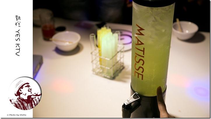 台中唱歌便宜-凱悅YES KTV-MATISSE調酒