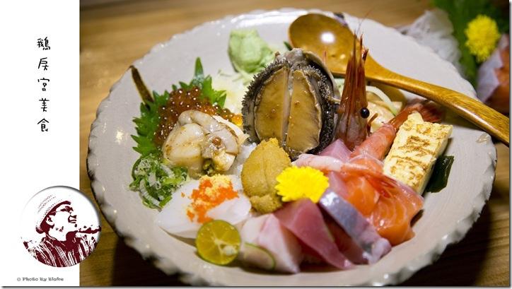 快樂丼-鵝房宮美食-新一點利黃昏市場