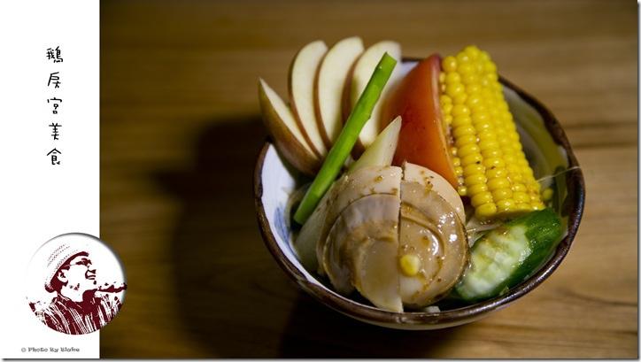 和風扇貝生菜沙拉-鵝房宮美食-新一點利黃昏市場