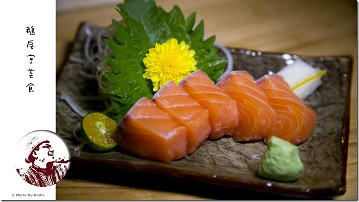 鮭魚生魚片-鵝房宮美食-新一點利黃昏市場