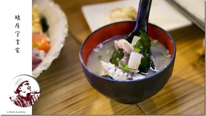 味增魚湯-鵝房宮美食-新一點利黃昏市場