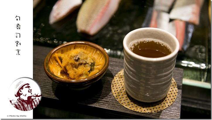 醋漬魚肉-旬壽司割烹-天母無菜單日式料理