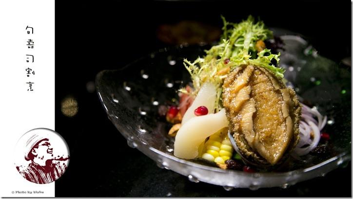 先付-日式先付-和風鮑魚沙拉-旬壽司割烹-天母無菜單日式料理
