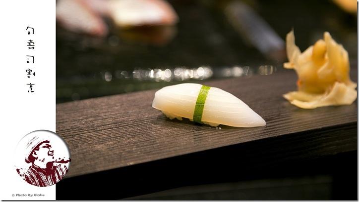 旬壽司割烹-天母無菜單日式料理