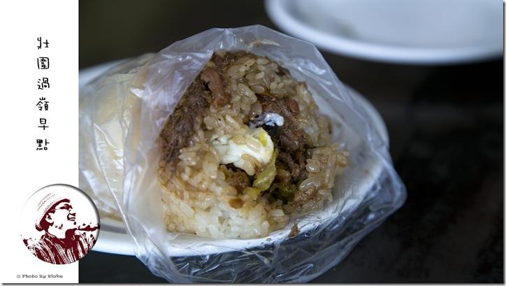 宜蘭好吃早餐-過嶺早點-爌肉飯糰-非凡大探索