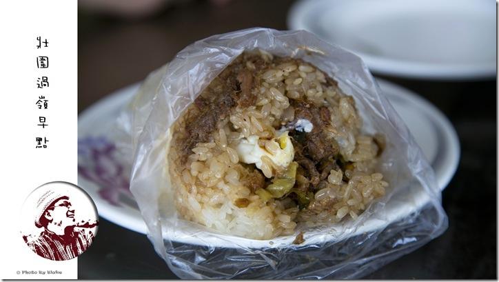 過嶺早點-爌肉飯糰-非凡大探索-宜蘭好吃早餐