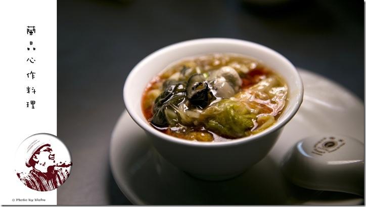 蘭陽西魯肉-蘭晶心作料理-無菜單創意料理