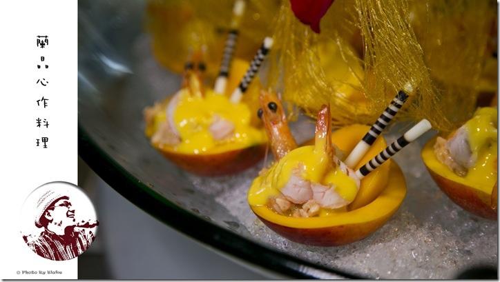 鮮蝦沙律芒果盅-蘭晶心作料理-無菜單創意料理