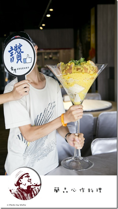 軟殼蟹太陽花-蘭晶心作料理-無菜單創意料理