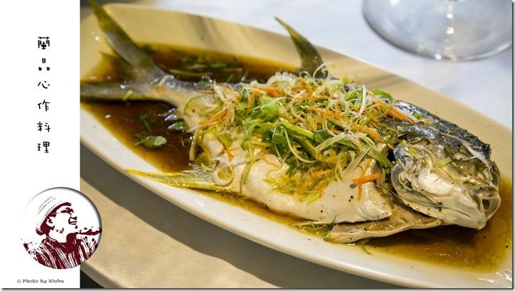 鮮魚甘露燒-蘭晶心作料理-無菜單創意料理
