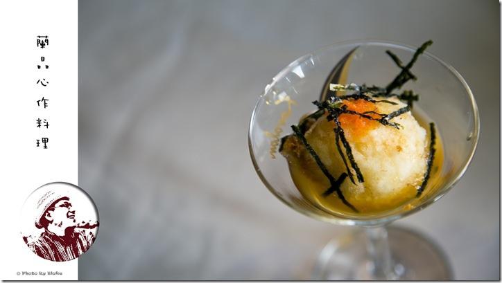 日式魚卵糕渣-蘭晶心作料理-無菜單創意料理