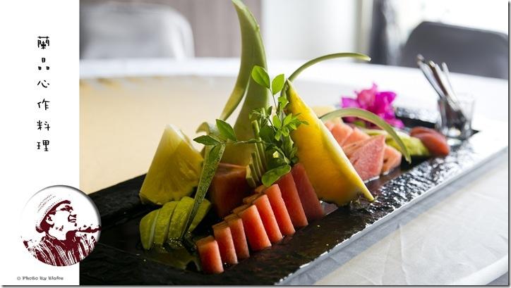 時令水果盤-蘭晶心作料理-無菜單創意料理