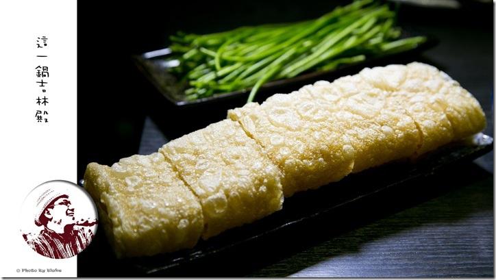 香豆皮-這一鍋皇室祕藏鍋物(吉林殿)