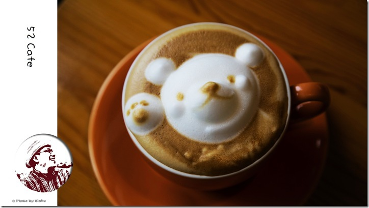 52Cafe.咖啡.輕食-立體小熊拉花