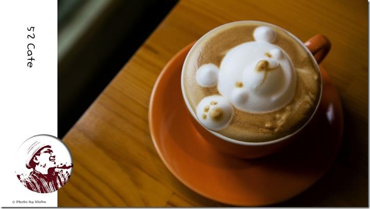 小熊拉花熱拿鐵-52Cafe.咖啡.輕食-立體小熊拉花