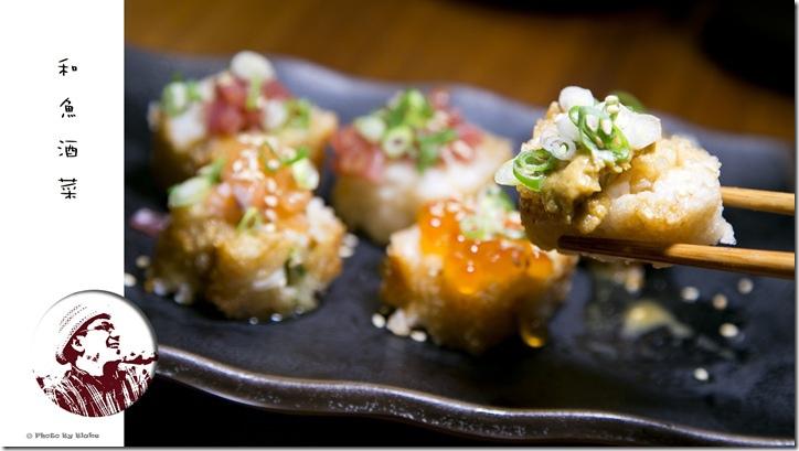 和魚酒菜-信義安和站美食
