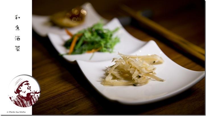 牛蒡-和魚酒菜-信義安和站美食