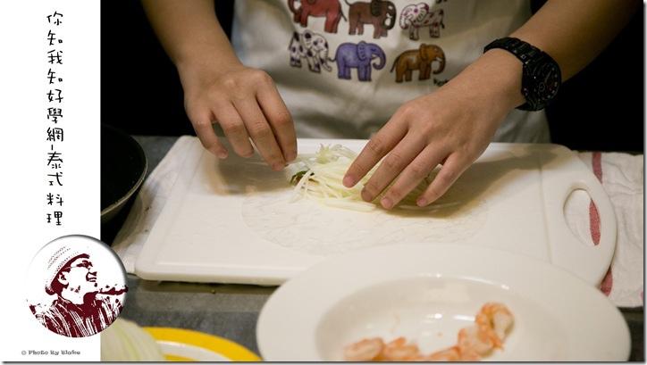 青木瓜鮮蝦生春捲-你知我知好學網<令人著迷的正統泰式料理>
