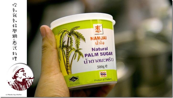 綠咖哩椰汁雞肉-你知我知好學網<令人著迷的正統泰式料理>
