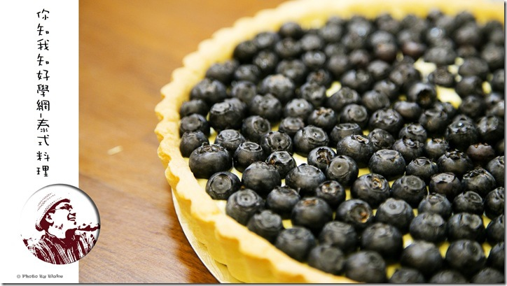 藍莓塔-你知我知好學網<令人著迷的正統泰式料理>