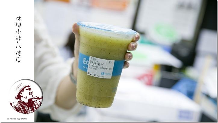 休閒小站(台北八德店)-奇異果汁(M)