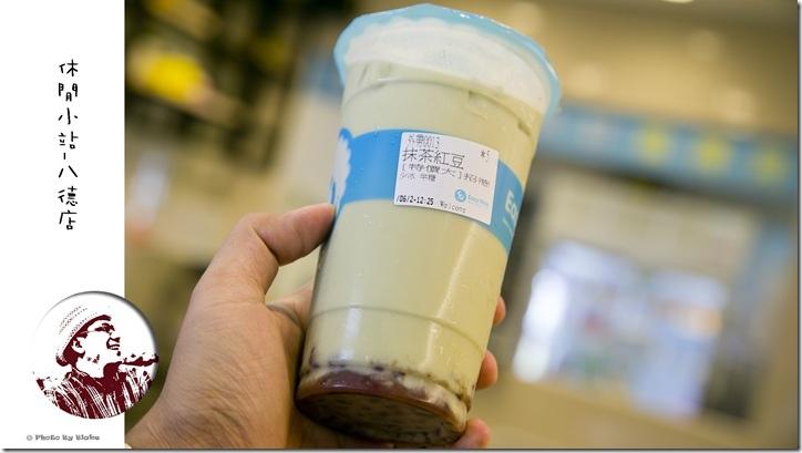 休閒小站(台北八德店)-抹茶紅豆(L)